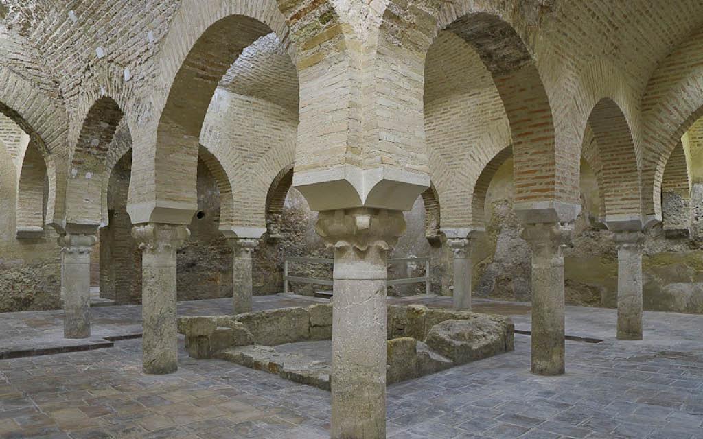 El Centro Cultural de Los Baños Árabes en Jaén